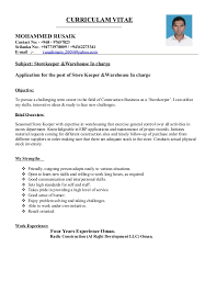 Sample Resume For Storekeeper In Construction Best of CV For Store Keeper Shalomhouseus