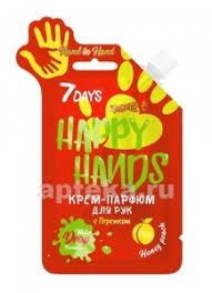 <b>7 days</b> happy hands <b>крем</b>-<b>парфюм для</b> рук hand in hand с ...