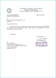 Sample Work Experience Certificate Civil Engineer Letter For