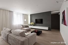 living room with tv. Modern Living Room Tv With O
