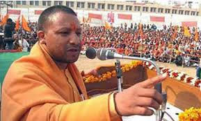 Image result for images of cm yogi