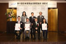 Image result for IMAGES FOR THE Japan Foreign Trade Council Essay Contest