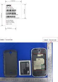 unimax u673c. page 1 of u673c mobile phone id label/location info label and location unimax u673c d