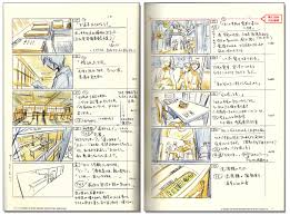 Anime Storyboard 24 Centimeters Per Second Storyboards and Concept Art Pinterest 1