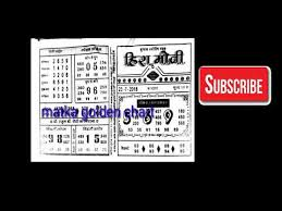 Hira Moti Satta Chart Hira Moti Chart Kalyan Weekly Chart Date 23 07 18 Youtube