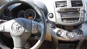 2009 Toyota RAV4, Blue - STOCK# H2002 - Interior - YouTube