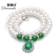 <b>Green</b> and Silver Necklace Promotion-Shop for Promotional <b>Green</b> ...