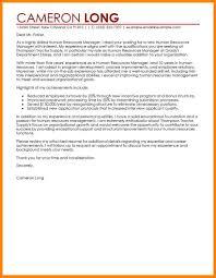 11 Human Resource Cover Letter Samples Write Memorandum