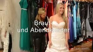 Jola Biro - Hochwertige Mode aus Köln - YouTube