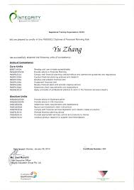 diploma of financial planning  t4 ttao 2