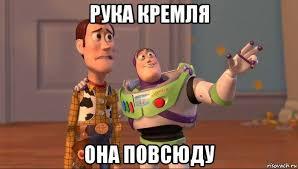На территории Беларуси есть российские войска, - Генштаб ВСУ - Цензор.НЕТ 7686