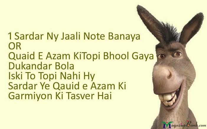 dosti funny shayari in urdu