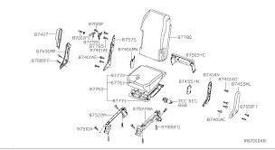 center seat manual