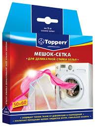 <b>Мешок</b> для стирки Topperr деликатные ткани 50x60 — купить по ...
