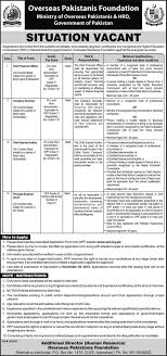 government job opportunities in overseas is foundation government job opportunities in overseas is foundation 18th 2015