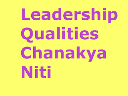 how to become good and effective leader leadership qualities how to become good and effective leader leadership qualities chanakya niti