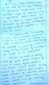 sample essay balaji d k ias rank cse insights y9aaslw0c318bfeb8hhw7d1g