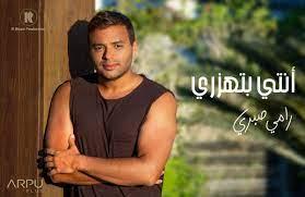 Ramy Sabry (@RamySabrry)