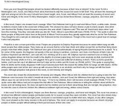 to kill a mockingbird essay for att essays on literary essay to kill a mockingbird