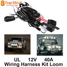 wiring harness kit motorcycle wiring diagram and hernes plete spot light fog motorbike wiring loom harness kit