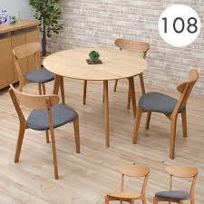 scandinavian dining round table 5 piece set 107 cm cote 359 dining table set 5pcs natural four for round table round round round table wood natural wood