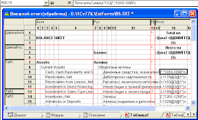exercise Работы Отчеты без программиста Настроенная консульатнтом таблица