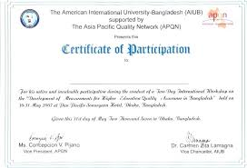 Certificate Of Participation Templates Certificate Of Participation In Workshop Template