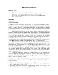 salary increase letter template salary increase letter template dimension n tk