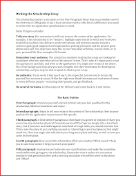 photos motivational essays for applying scholarship life love  writing an essay for a scholarship marketing administrator job