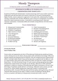 Internal Promotion Resume Sample