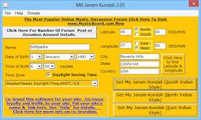 Download Mb Janam Kundali 2 05