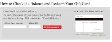 check williams sonoma gift card balance