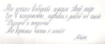 How To Practice Penmanship Russian Handwriting Practice Writing In Russian With Audio