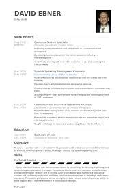 Apple Resume Template Popular Apple Resume Templates Free Career