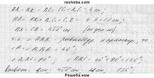 ГДЗ по алгебре для класса А П Ершова геометрия Погорелов   ГДЗ решебник по алгебре 8 класс самостоятельные и контрольные работы А