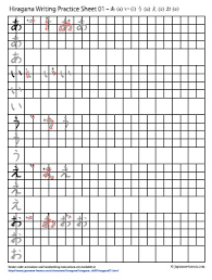 Worksheets To Practice Writing Hiragana Sheets Show The