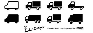 乗り物のシルエット素材 シルエットデザイン