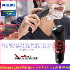 Máy cạo râu thế hệ mới Philips S1223 thay thế cho S1070 AT620