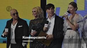 Премия «Муз-ТВ 2017» – Фото – Коммерсантъ