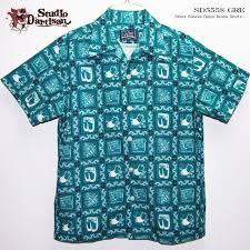 Artisan Ny Size Chart Aloha Studio Da Rtisan Studio Dartisan Swine Swine Aloha Sd5558 Original Aloha Shirt Aloha Shirt Original Lahaina Green Cotton 100