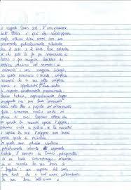 Saggio Breve Vincitori Saggio Breve Tema 2 Certamen Fortunatiano