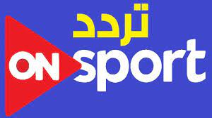أضبط تردد قناة اون تايم سبورت On Time Sport الجديد