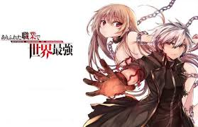 Arifureta shokugyou de sekai saikyou judul lain : 37 Anime Fantasy Isekai Petualangan Dunia Lain Terbaik Dan Terbaru 2021 Bacaan Indonesia