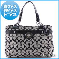 Authentic COACH Penelope Signature Large Carryall Tote Shopper Bag Purse  Gray White Black Canvas Leather F16537-SBWBK CC Logo Women Lady s fs04gm