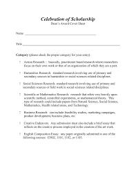 love essay example literature response