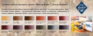<b>Масляные краски</b> от <b>Невской</b> палитры, не имеющие аналогов в ...