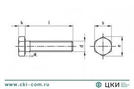<b>Болт</b> DIN 933 с шестигранной головкой и <b>полной резьбой</b>
