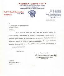 New Andhra University Degree Certificate Sample Gallery Certificate