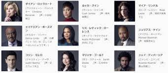 グッドファイト シーズン2 日本放送