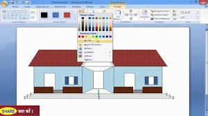 How To Draw A House In Ms Word Using Auto Shapes Exercise In Hindi